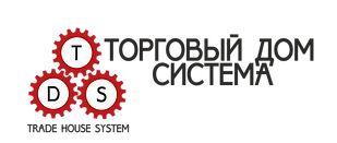 Фирма Торговый Дом Система