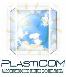 Фирма Пластиком