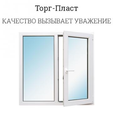 Фирма Торг-Пласт