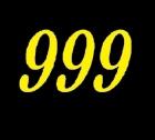 Фирма ОКНА 999