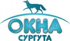 Фирма Окна Сургута