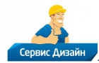 Фирма СЕРВИС-ДИЗАЙН